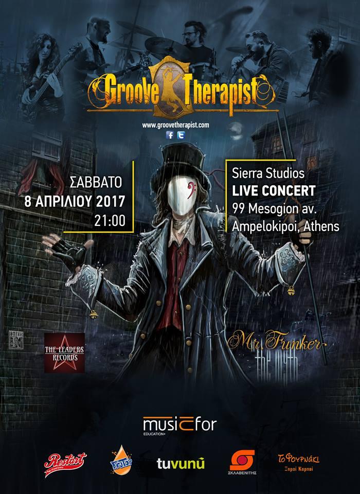 Sierra Studios Live Concert